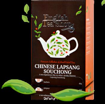 Čaj ETS Lapsang Souchong